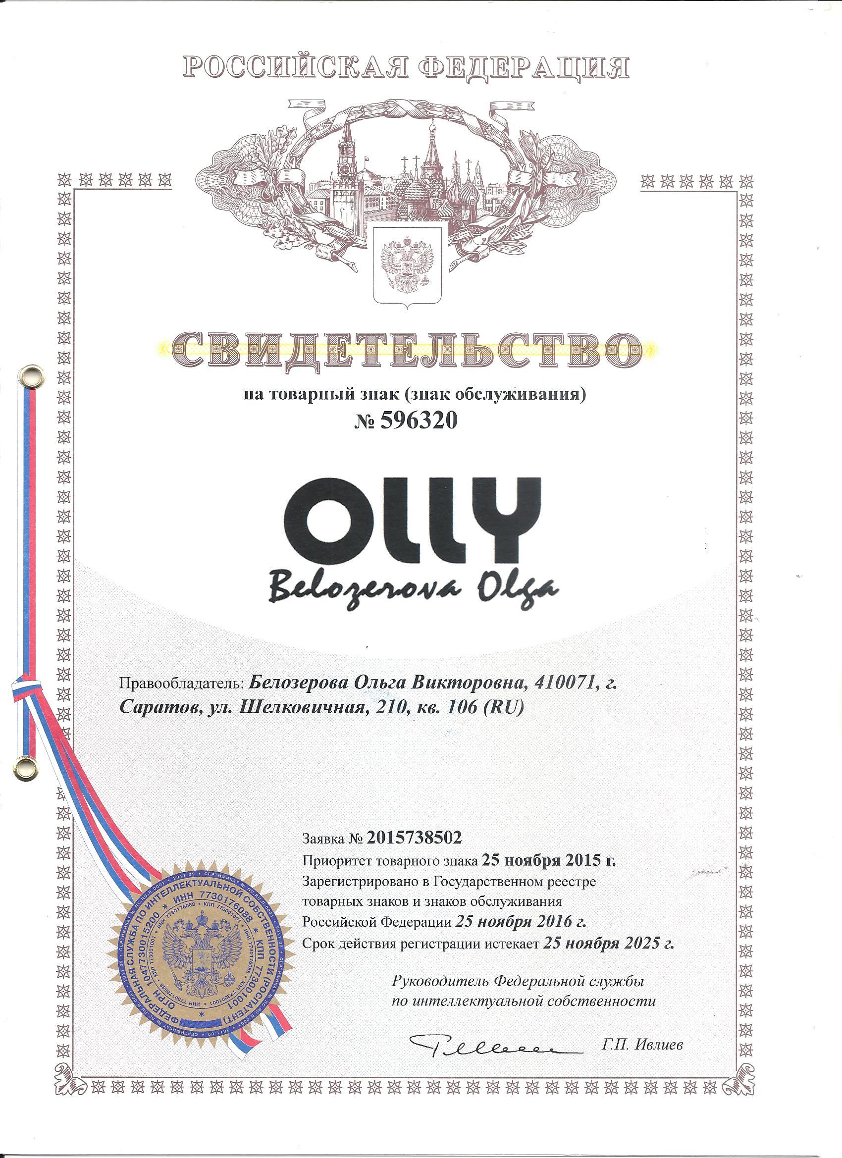olly-001